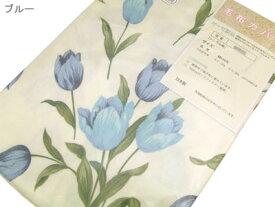 ガーゼ毛布カバー(150×210cm)お肌にやさしいガーゼ!![チューリップ]二枚合わせのアクリル毛布など厚手タイプの毛布カバーに!