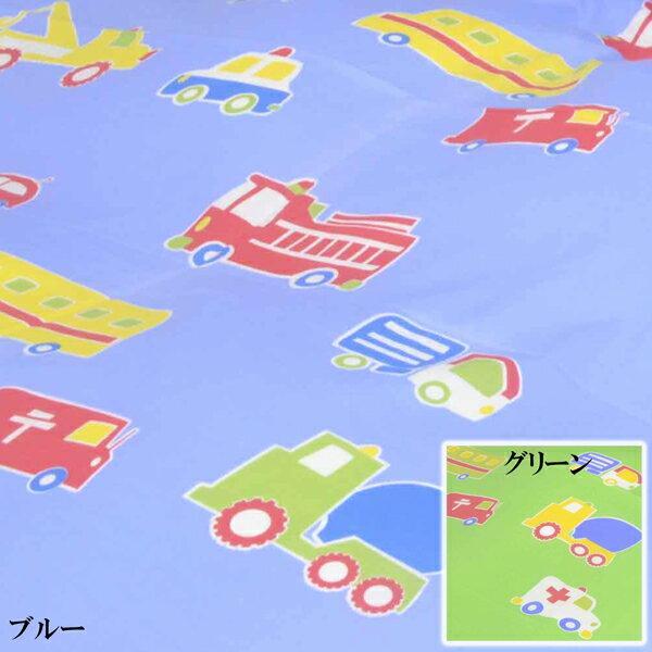 日本製 敷き布団カバー (ジュニア 95×195cm)オズボーイII 【 敷きふとんカバー 敷きカバー 敷カバー しきふとんカバー 綿100% Jr.サイズ JR 子供用 こども用 子供サイズ B/G 男の子 乗り物柄 はたらくくるま柄 はたらく車柄 自動車 】