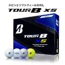新品 2017年 ブリヂストンゴルフ TOUR B XS 1ダース (12個入) 正規品【ラッキーシール対応】