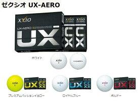新品 2016年モデル XXIO UX-AERO1ダース(12個入り) 正規品 あす楽対応 ゴルフボール【ラッキーシール対応】
