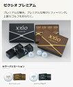 新品 ダンロップ XXIO PREMIUM 2016年モデル 1ダース(12個入) 正規品【ラッキーシール対応】