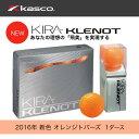 新品 キャスコ KIRA KLENOT キラクレノ 2016年モデル オレンジトパーズ 1ダース(12個入り) 正規品 ゴルフ ボール