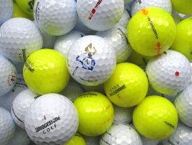 Rクラス ブリヂストンゴルフ SUPER STRAIGHTシリーズ 1球 /ロストボール バラ売り【中古】