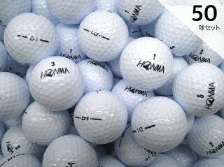 SクラスホンマD1シリーズホワイト50球セット送料無料/ロストボールバラ売り【中古】
