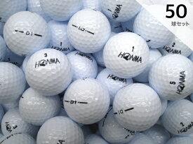 Sクラス ホンマ D1 シリーズ ホワイト 50球セット 送料無料 /ロストボール バラ売り【中古】