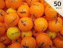 Sクラス ホンマ D1 シリーズ オレンジ 50球セット 送料無料 /ロストボール バラ売り【中古】