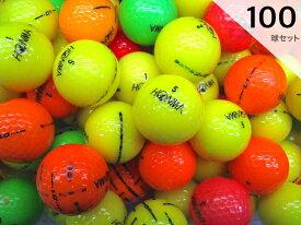 Rクラス ホンマゴルフ カラーボール シリーズ 100球セット 送料無料 /ロストボール【中古】
