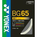 Ynx-bg652