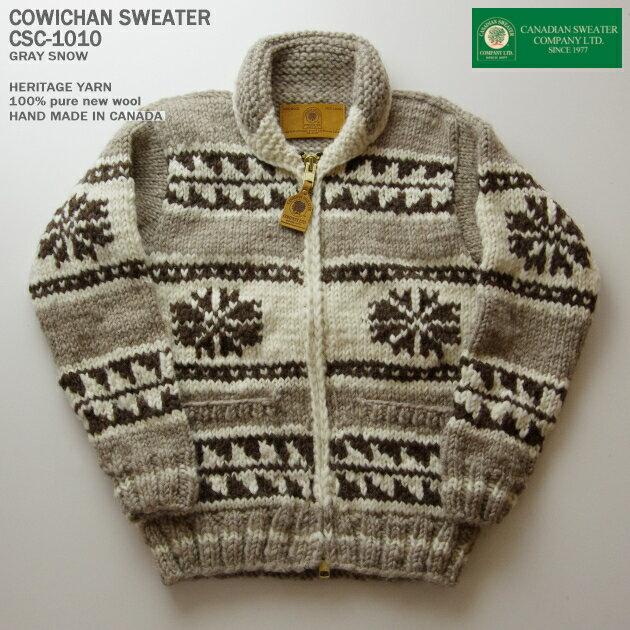 カナディアンセーター|カウチンセーター(ジャケット)|Canadian Sweater Company(カナディアン セーター カンパニー)・カナダ製|CSC-1010 SNOW(スノー)|グレイ|メンズ|ウール100%(ヘリテージヤーン)|フルオープン|ジップアップ(two-way Zipper)|長袖