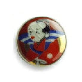 薩摩ボタン|Satsuma Buttons(15mm)|SB-058 福助|アロハタワー(アロハシャツ販売)
