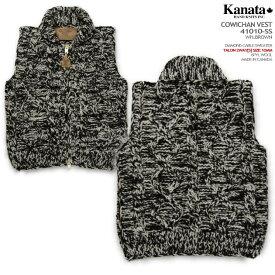 Kanata カウチンセーター(カウチンベスト)|カナタ社|カナダ製|KA41010 DIAMOND CABLE(ダイヤモンドケーブル)|ホワイトブラウン|メンズ|ウール100%(ピュアヴァージンウール)|6PLY WOOL(6本撚り)|フルオープン|TALON製ジップアップ(10mm)|ノースリーブ