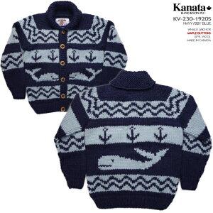 KANATA カウチンセーター|カナダ製|KV230B WHALE ANCHOR SWEATER(ホエール・アンカー・セーター)|ネイビー/ブルー|メンズ|ウール100%(Wool100%)|6PLY WOOL(6本撚り)|フルオープン|ボタン
