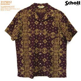 アロハシャツ|ショット(SCHOTT)SCH3175012|BANDANA(バンダナ)|バーガンディ|メンズ|レーヨン100%|開襟|フルオープン|半袖|アロハタワー(アロハシャツ販売)