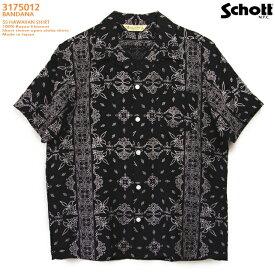 アロハシャツ|ショット(SCHOTT)SCH3175012|BANDANA(バンダナ)|ブラック|メンズ|レーヨン100%|開襟|フルオープン|半袖|アロハタワー(アロハシャツ販売)