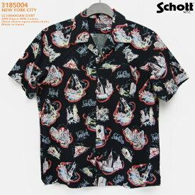 アロハシャツ|ショット(SCHOTT)SCH3185004|NEW YORK CITY(ニューヨークシティ)|ブラック|メンズ|レーヨン60% コットン40%|開襟|フルオープン|半袖|アロハタワー(アロハシャツ販売)|ハワイアンシャツ