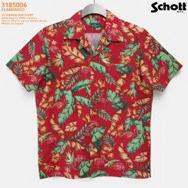 アロハシャツ|ショット(SCHOTT)SCH3185006|FLAMINGO (フラミンゴ)|レッド|メンズ|レーヨン60% コットン40%|開襟|フルオープン|半袖|アロハタワー(アロハシャツ販売)|ハワイアンシャツ