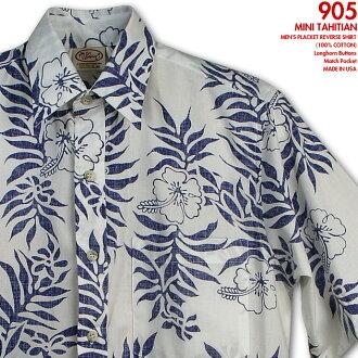 bb70291d7 Aloha | gaubeaft (GO BAREFOOT) | go-905 MINI TAHITIAN (mini-Tahitian) |  White & Navy | cotton 100% (Cotton 100%) | lining your (Reverse Print) |  normal ...