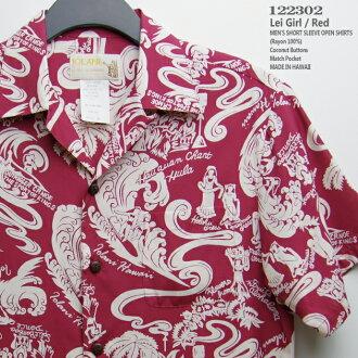 阿罗哈 | 伊奥拉尼 (伊奥拉尼) | iola 122302 雷女孩 (lagar) | 红 | 人造丝、 富士等 100%(Fujiette 人造丝 100%) | 开领 (开领) | 打开 | 短袖 | 阿罗哈 (Aloha 衬衫销售) 10P11Mar16