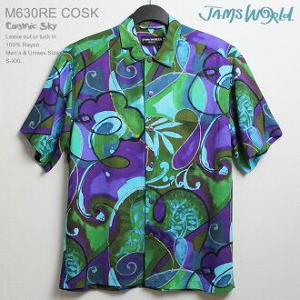 화려한 셔츠|제무스・월드(JAMS WORLD)|M630RE-COSK|COSMIC SKY(코즈믹・스카이)|맨즈|하와이제|레이온 100% (100% rayon)|노멀옷깃(레귤러 칼라)|풀 오픈|반소매|알로하 타워(화려한 셔츠 판매) 10 P11Mar16