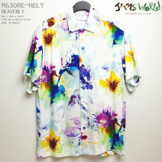 夏威夷衬衫|果酱世界(JAMS WORLD)|M630RE-HELY|HEAVENLY(天堂般)|男子的|夏威夷制造|人造丝100%(100%rayon)|正常的领子(常规彩色)|全面开放的|短袖|夏威夷衬衫塔(夏威夷衬衫销售)