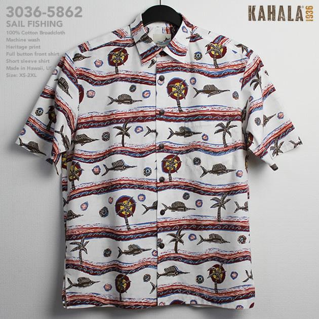 アロハシャツ|カハラ(KAHALA)|kh-5862 SAIL FISHING(セイル・フィッシング)|オフホワイト|メンズ|コットン・ブロードクロス100%|ノーマル襟(レギュラーカラー)|リラックスフィット|フルオープン|半袖|アロハタワー(アロハシャツ販売)