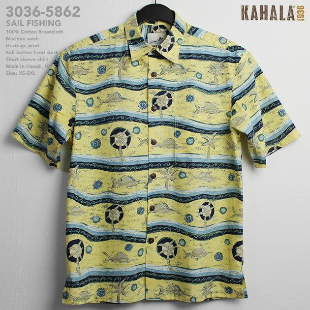 アロハシャツ|カハラ(KAHALA)|kh-5862 SAIL FISHING(セイル・フィッシング)|サン|メンズ|コットン・ブロードクロス100%|ノーマル襟(レギュラーカラー)|リラックスフィット|フルオープン|半袖|アロハタワー(アロハシャツ販売)