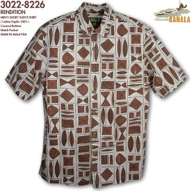 アロハシャツ カハラ(KAHALA) kah-8226 レンディション(RENDITION) ブリック メンズ コットン・ポプリン100%(Cotton Poplin100%) ノーマル襟(レギュラーカラー) リラックスフィット フルオープン 半袖 アロハタワー(アロハシャツ販売)