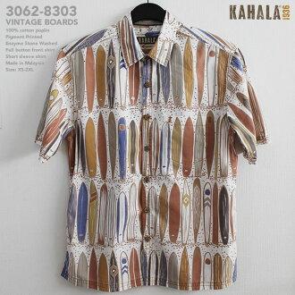 夏威夷衬衫|kahara(KAHALA)|kh-8303 VINTAGE BOARDS(复古·板)|牡蛎|男子的|棉布·府绸100%(Cotton Poplin100%)|)正常的领子(常规彩色)|全面开放的|短袖|夏威夷衬衫塔(夏威夷衬衫销售)