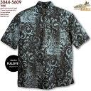 アロハシャツ|カハラ(KAHALA)|kah-p5609 TRIBE|バーク|メンズ|コットン・ブロードクロス100%(Cotton Broadcloth100...