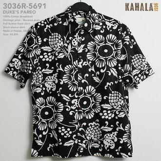 화려한 셔츠|카하라(KAHALA)|kh-r5691 DUKE'S PAREO(듀크스・파레오)|블랙|맨즈|코튼・브로드 크로스 100%(Cotton Broadcloth100%)|안감 사용|노멀옷깃(레귤러 칼라)|풀 오픈|반소매|알로하 타워(화려한 셔츠 판매)