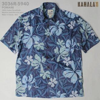 ecffe07a Hawaiian shirt   Kahara (KAHALA)   kh-r5940 POMARE (ポマレ)   Navy   Men's    100-percent-cotton (cotton /Cotton Broadcloth100 %)  Lining errand (Reverse  ...