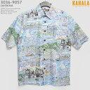 アロハシャツ|カハラ(KAHALA)|kh-9057 LAHAINA(ラハイナ)|スカイブルー|メンズ|コットン・ブロードクロス100%(Cotton Broadcloth100%)|ノーマル襟(レギ