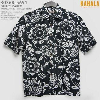 夏威夷衬衫|kahara(KAHALA)|kh-r5691 DUKE'S PAREO(杜克·pareo)|黑色|男子的|棉布·绒面呢交叉100%(Cotton Broadcloth100%)|)衣料差事|正常的领子(常规彩色)|全面开放的|短袖|夏威夷衬衫塔(夏威夷衬衫销售)