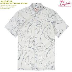 アロハシャツ|カハラ(KAHALA)|KH-3120-KI16 GODDESS II BY KAMEA HADAR(グッドネス2)|ナチュラル|メンズ|コットン・ブロードクロス100%|ノーマル襟|スタンダードフィット(やや細めのスタイル)|フルオープン|半袖|アロハタワー(アロハシャツ販売)