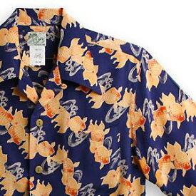 アロハシャツ・ララカイ(LALAKAI) HL-022 金魚 ネイビー メンズ ちりめんシルク 薄手生地 半袖 アロハタワー(アロハシャツ販売)