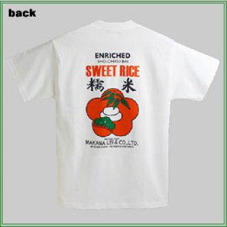 Charlotte Hors Nba Rice Chion Shirt 44