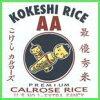 makanarei(MAKANA LEI)原始物米(拥挤)T恤、KOKESHI RICE(日本木偶米)|背印刷|HWT-002白|cotton 100%(棉布100%)|短袖|夏威夷衬衫塔Aloha Shirts MAKANALEI