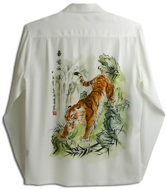 アロハシャツ・マカナレイ(MAKANA LEI) スペシャルエディション メンズ Hand Painting(手描きハワイアンシャツ) 虎&笹(HAD-010-L) シルクちりめん 長袖 アロハタワー(アロハシャツ販売)