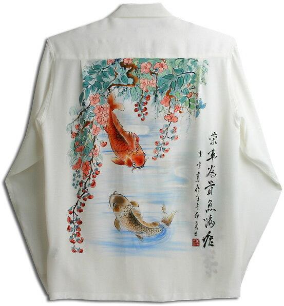 アロハシャツ・マカナレイ(MAKANA LEI) スペシャルエディション メンズ Hand Painting(手描きハワイアンシャツ) 夫婦鯉(HAD-011-L) シルクちりめん 長袖 アロハタワー(アロハシャツ販売)