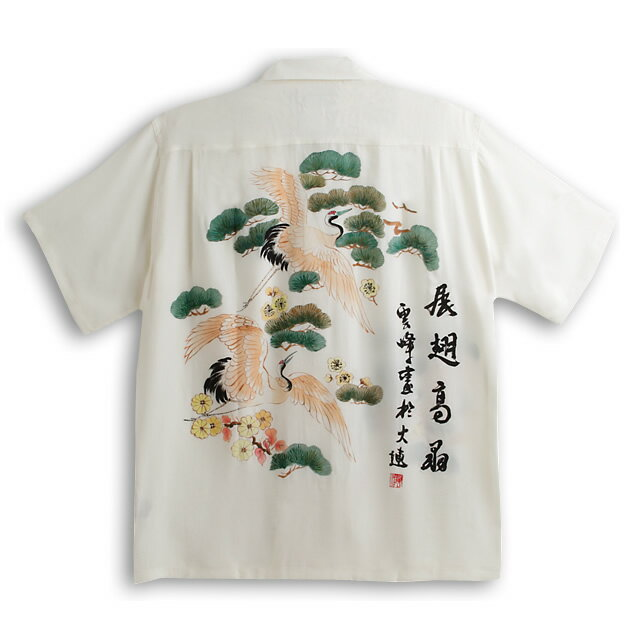 アロハシャツ・マカナレイ(MAKANA LEI) スペシャルエディション メンズ and Painting(手描きハワイアンシャツ) 鶴&松(HAD-012-S) シルクちりめん 半袖 アロハタワー(アロハシャツ販売)