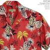 夏威夷衬衫|菠萝汁(PINEAPPLE JUICE)|pine-35734菠萝&珀姆(Pineapple&Palm)|橙子|男子的|人造丝·府绸100%(Rayon Poplin100%)|)开领子(开放的彩色)|全面开放的|短袖|夏威夷衬衫塔(夏威夷衬衫销售)