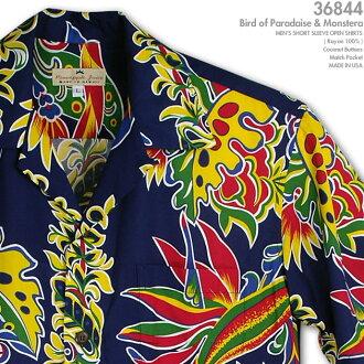 夏威夷衬衫|菠萝汁(PINEAPPLE JUICE)|pine-36844鸟·of·天堂&蒙斯太拉(Bird of Paradaise&Monstera)|深蓝|男子的|人造丝·府绸100%|开领子(开放的彩色)|全面开放的|短袖|夏威夷衬衫塔(夏威夷衬衫销售)