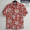 阿罗哈雨斯普纳 (仁斯普纳) | r159 7081 夏威夷 PISLE (夏威夷佩斯利) | 珊瑚 | 棉 61%天丝 39%| plaquette 在前面 (表门襟) | 2 口袋 | 卷起袖子 | 开领 | 短袖 | 阿罗哈 (Aloha 衬衫销售)