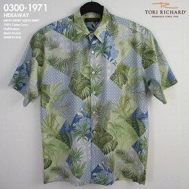 アロハシャツ|トリリチャード(TORI RICHARD)|tori-1971 HIDEAWAY(ハイダウェイ)|スカイブルー|メンズ|コットン・ローン100%(Cotton Lawn 100%)|ノーマル襟(レギュラーカラー)|フルオープン|半袖|アロハタワー(アロハシャツ販売)10P03Sep16