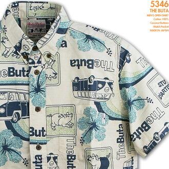 夏威夷衬衫 | 工作室 da rtisan (工作室 D ' 工匠) | 猪 Aloha SD5346 BUTA (猪) | 绿色 | 棉棉 100%(100%棉) | 下 | 打开 | 短袖 | 阿罗哈 (Aloha 衬衫销售)