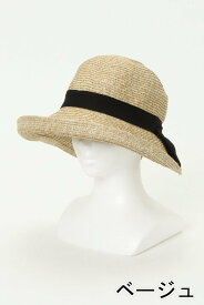 雑材バイザー【ikka レディース】レディース グッズ 雑貨 帽子 雑材 ペーパーハット 折りたたみ可 UVカット加工 サイズ調整可
