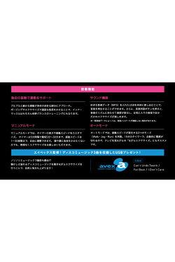 【送料無料】【ポイント11倍7/24:59まで】【ダブルダイエットキャンペーン7/123:59まで】ドクターエア3DスーパーブレードS【TOKYODESIGNCHANNEL】
