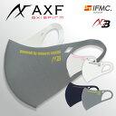 【ポイント3倍 10/29 20:00〜11/2 01:59まで】AXF アクセフ マスク XBロゴ ■洗えるマスク UVカット 抗菌 防臭 3Dフィ…