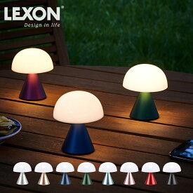 【送料無料】【LEXON レクソン】 MINA LEDミニランプ ■インテリア 家電 ライト USB 充電【TOKYO DESIGN CHANNEL】