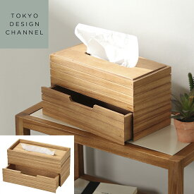 【送料無料】WOOD ティッシュケース 収納付き ■インテリア 収納 木製【ちどり産業】【TOKYO DESIGN CHANNEL】